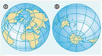 Зависимость температуры воздуха от географической широты реферат 7178