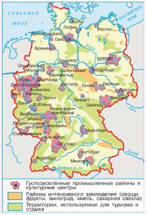 Население Германии немцы и хозяйство География Реферат  Наиболее интенсивно используемые территории Германии промышленные районы и культурные центры районы интенсивного земледелия овощи фрукты виноград