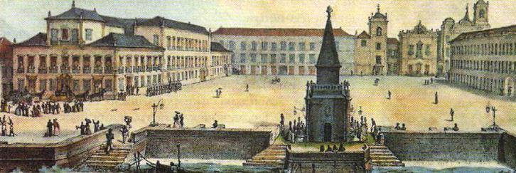 Независимость Бразилии xix век Новая история Реферат доклад  Резиденция императора в Рио де Жанейро 1830 г