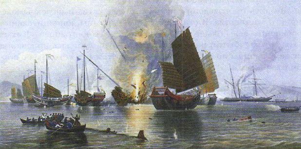 Тайпинское восстание годов в Китае Новая история  Э Дункан Британский пароход Немезида топит китайские джонки