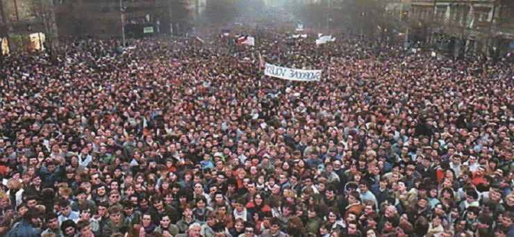 Реферат на тему бархатная революция 5293