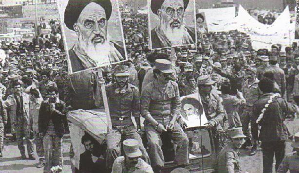 Иран при Мохаммеде Реза Пехлеви в е годы Новейшая  Демонстрация во время исламской революции 1979 г