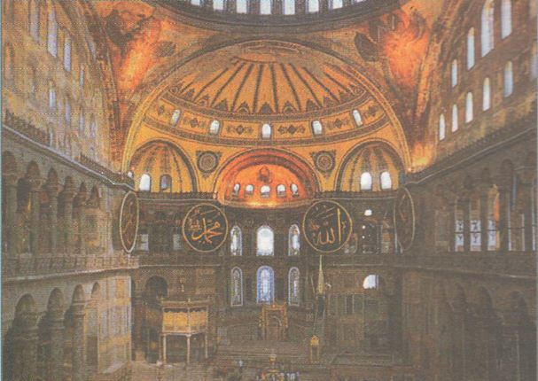 Культура Византии История Средних веков Реферат доклад  Интерьер храма Святой Софии в Константинополе