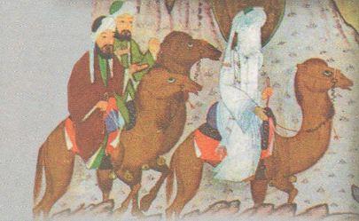 Возникновение ислама История Средних веков Реферат доклад  Пророк Мухаммад Арабская миниатюра