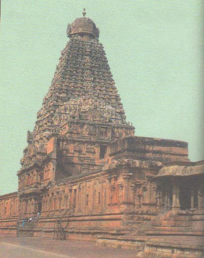 Средневековая Индия История Средних веков Реферат доклад  Храм Брихадешвара в Танджуре Ок 1000 г