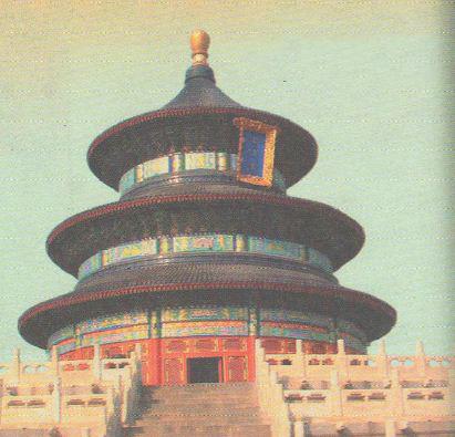 Средневековый Китай История Средних веков Реферат доклад  Храм Неба Пекин xv в