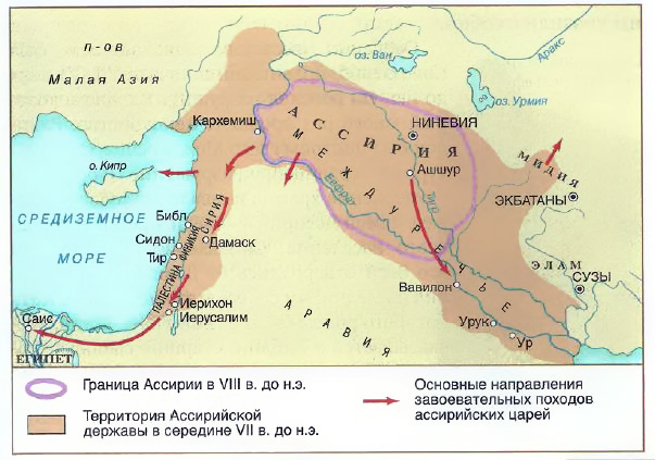 Вавилон и ассирия реферат 1810