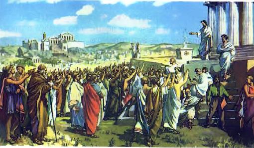 Демократия в Афинах История Древнего мира Реферат доклад  Народное собрание в Афинах Современный рисунок