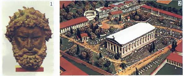Реферат спортивные сооружения древней греции 1261