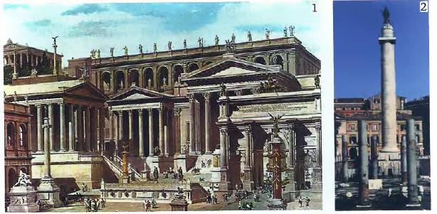 Траян наилучший император Рима История Древнего мира  Римский форум времён империи Современная реконструкция 2 Колонна Траяна Современное фото
