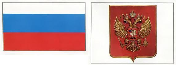 Гербы и флаги доклад 8914