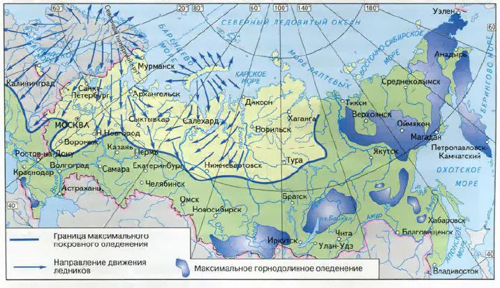 Древние оледенения на территории России География Реферат  Рис 77 Древние оледенения